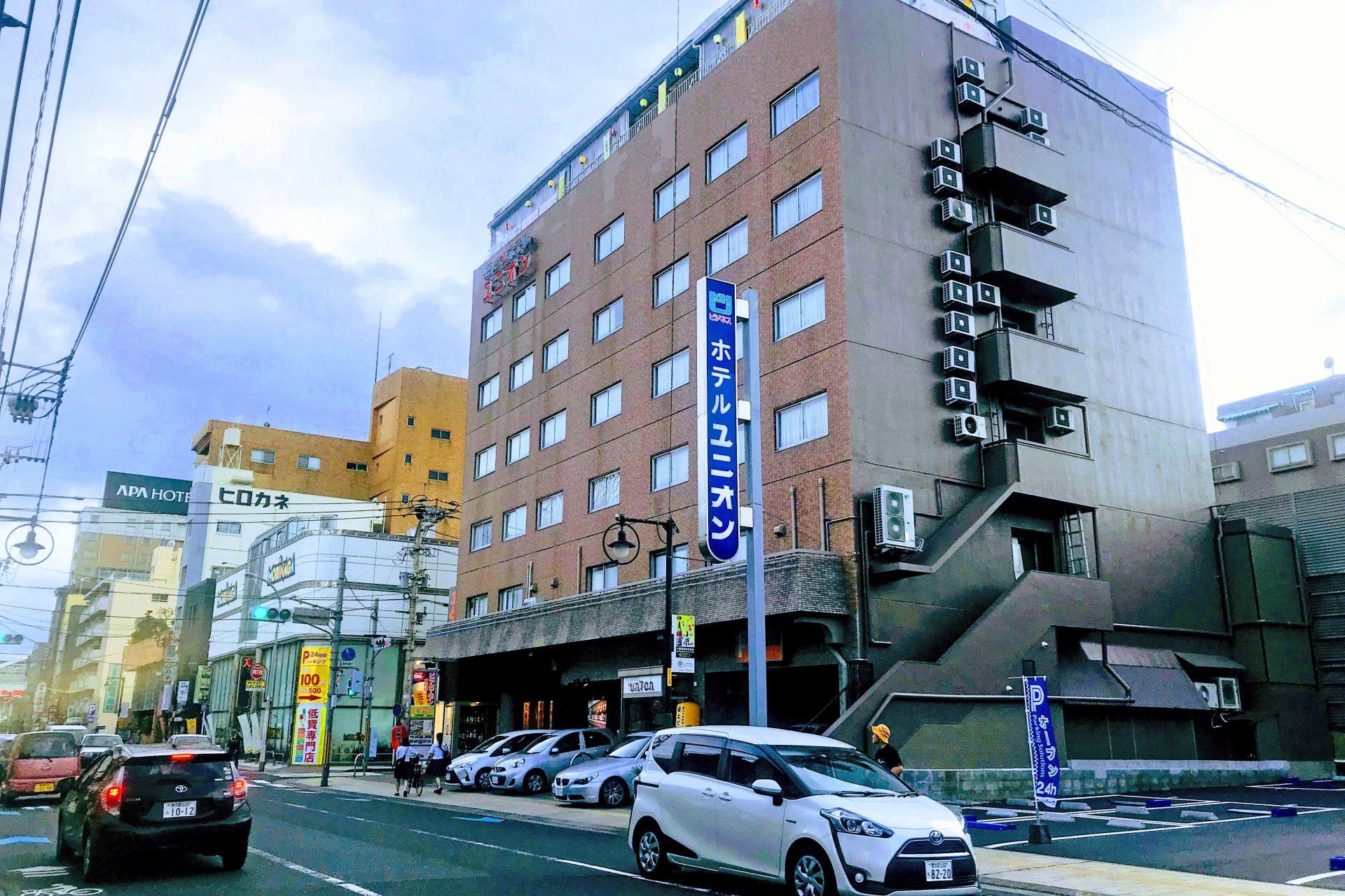 ホテルユニオン