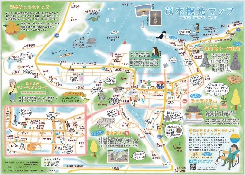 茂木観光マップ