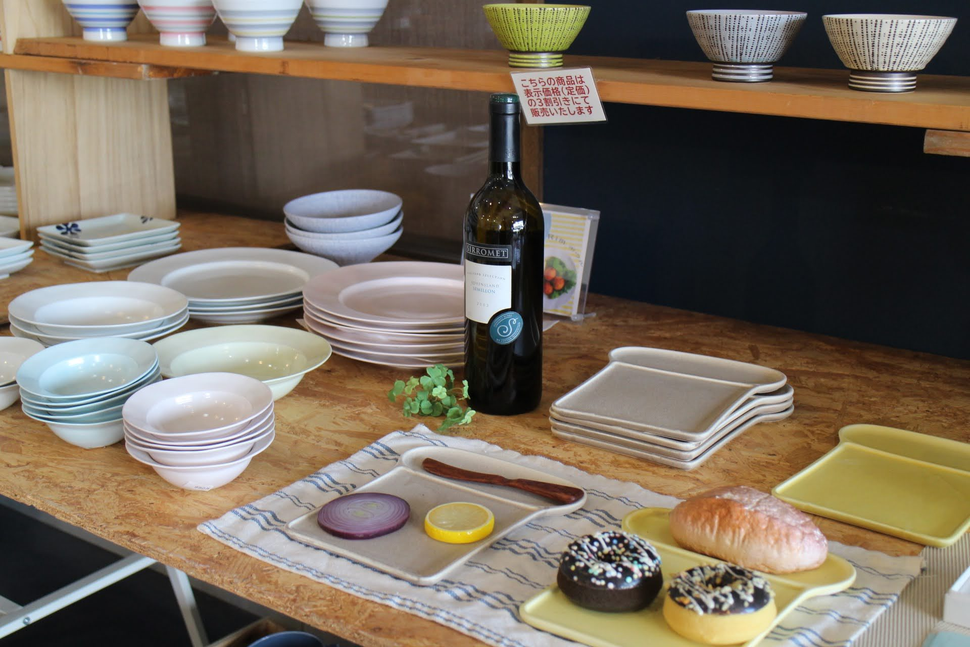 オーブンや食洗器での使用も可能で、普段使いしやすい食器ばかり