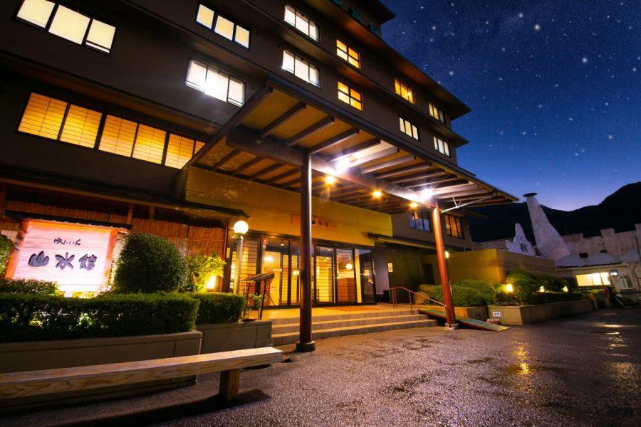 ゆふいん山水館 由布市 大分 おすすめ ホテル 旅館 宿 九州 旅行 観光