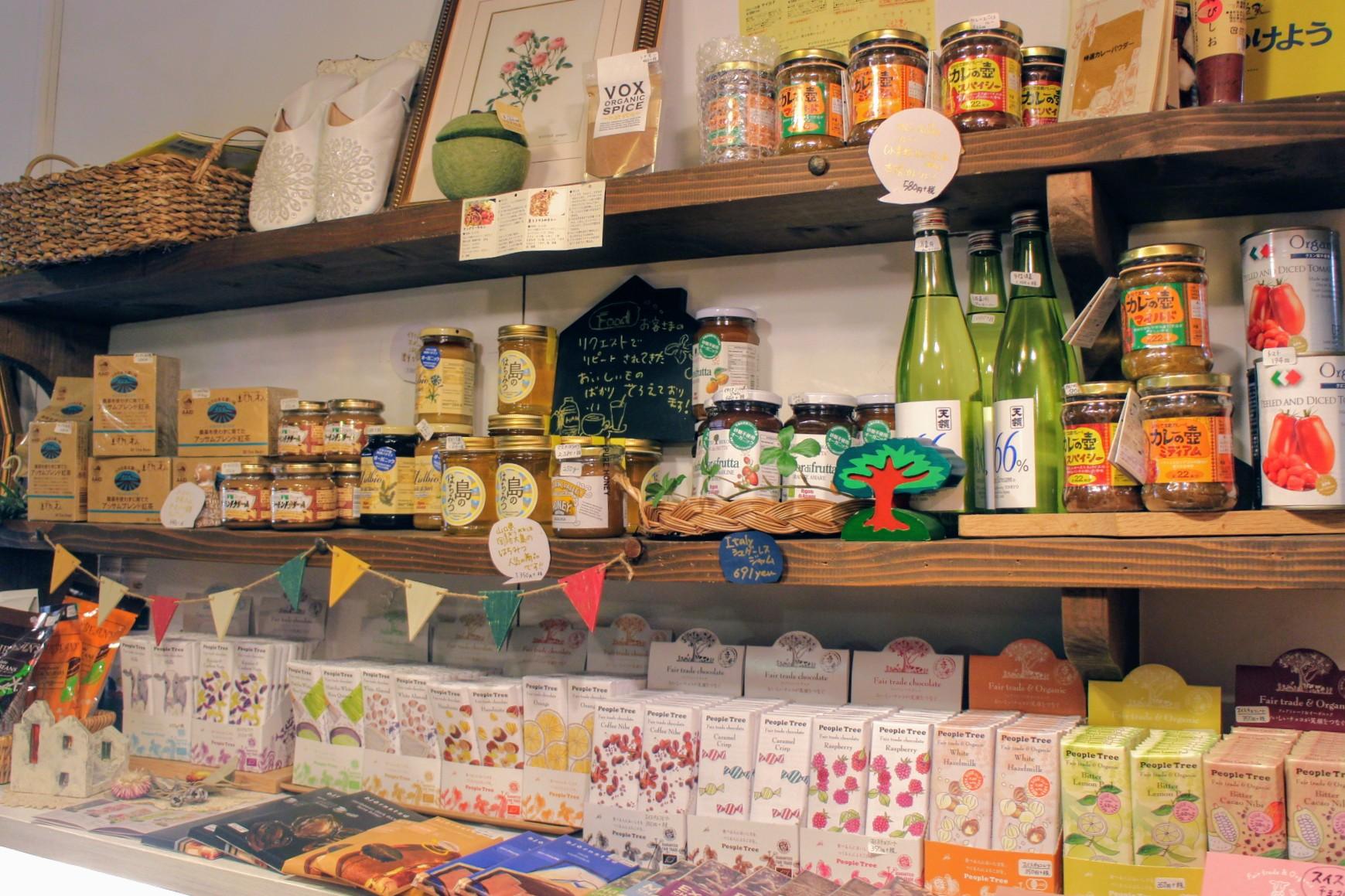 フェアトレード商品と雑貨のお店「neem」