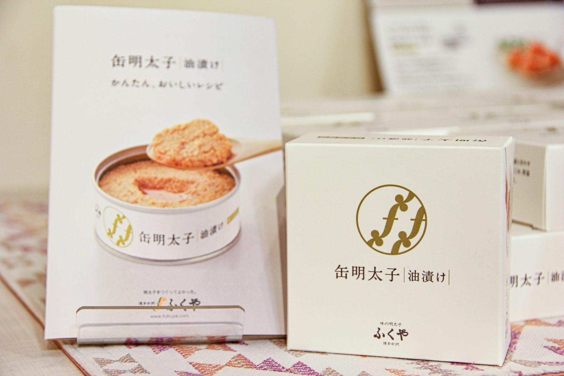 コロナの影響で、最近は日持ちのする明太子の缶詰が人気