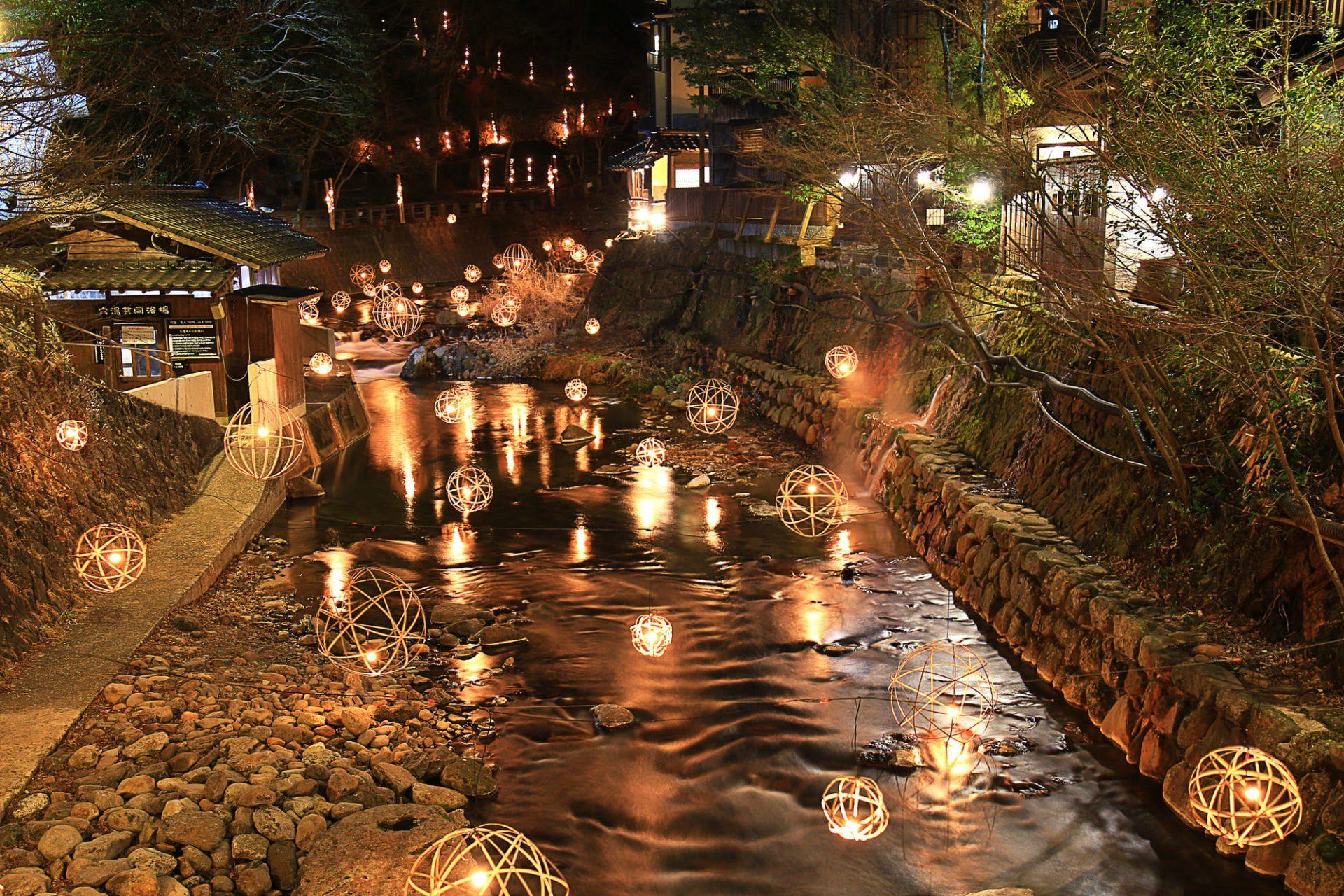 黒川温泉 熊本 九州 観光 名所 旅行 人気
