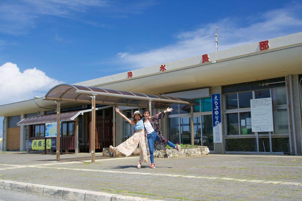 沖永良部島 おきのえらぶじま 鹿児島県 九州 おすすめ 離島 旅行 観光