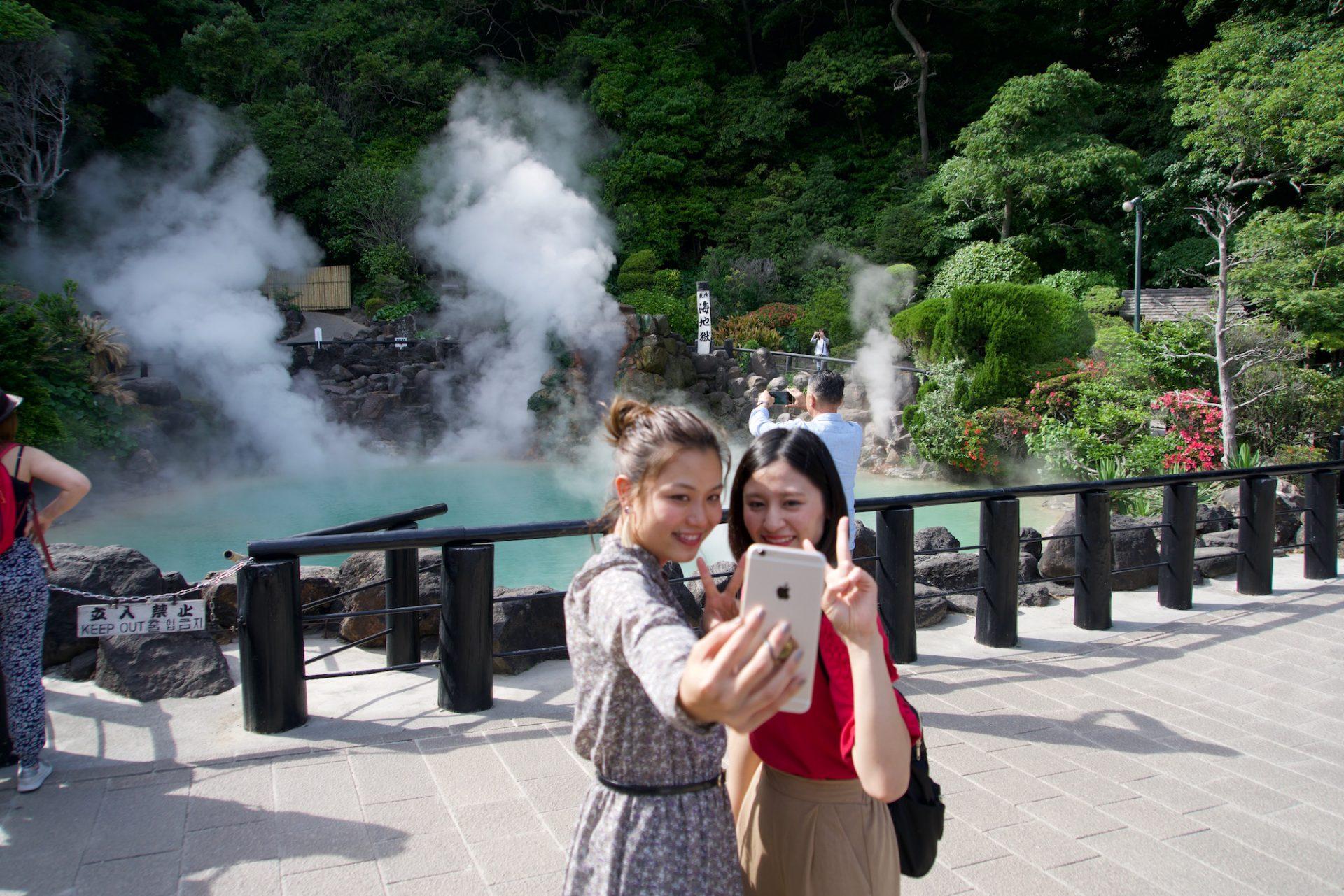別府温泉 大分 九州 観光 名所 旅行 人気