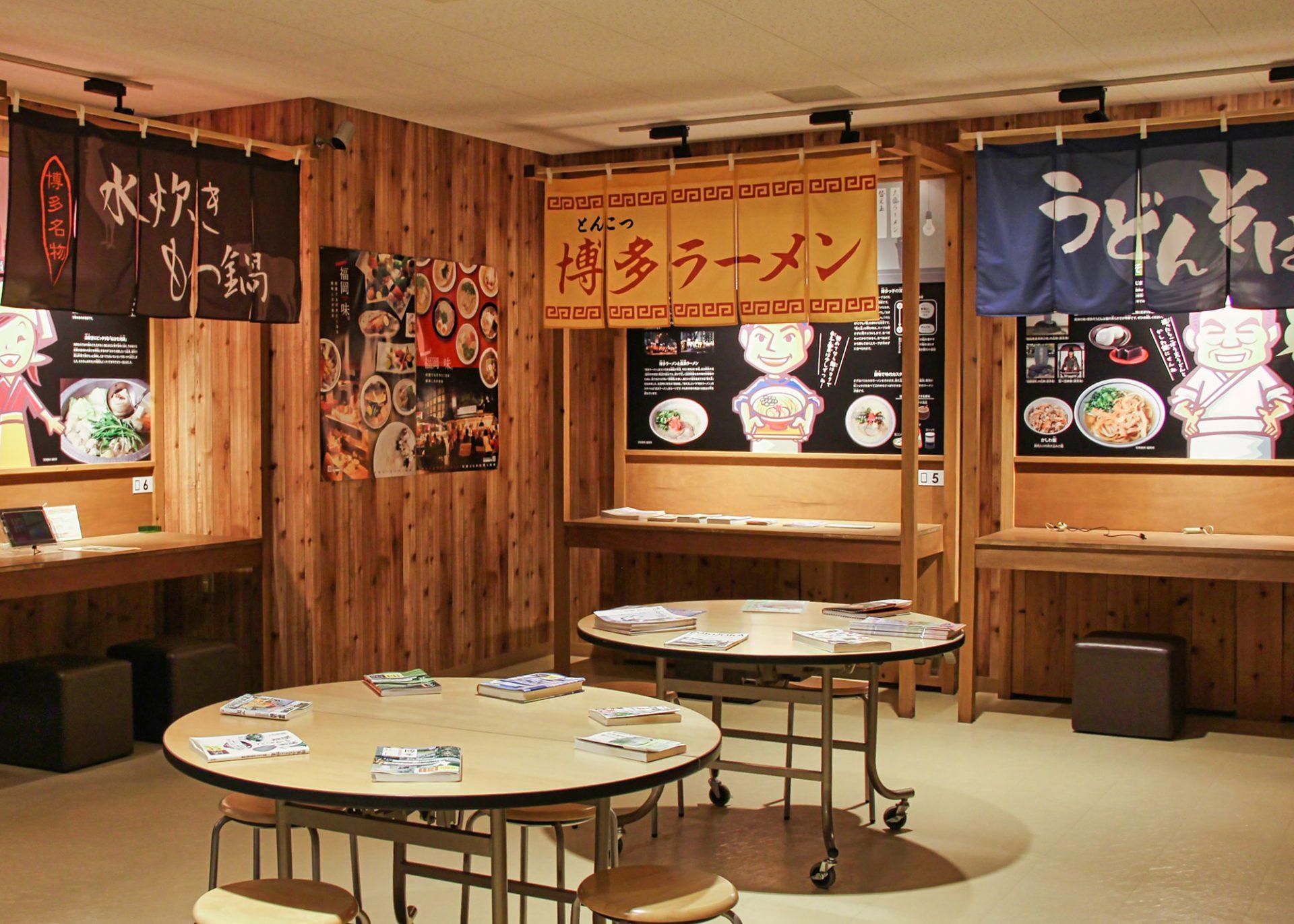 博多の「食」を展示しているコーナーでは、明太子以外の水炊き・博多ラーメン・もつ鍋のルーツを紹介