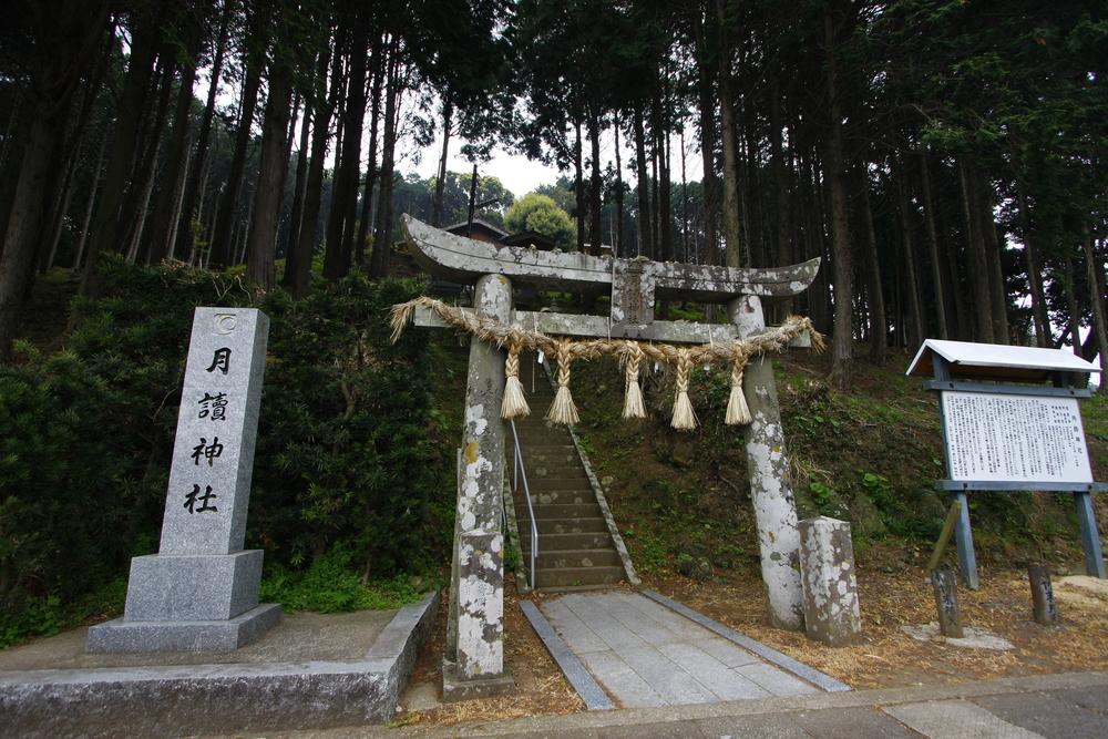 月讀神社 長崎 壱岐島 観光 スポット 地 おすすめ 旅行