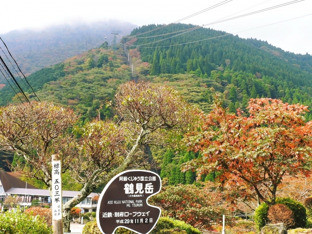 大分県 別府市 別府ロープウェイ 九州 観光 旅行
