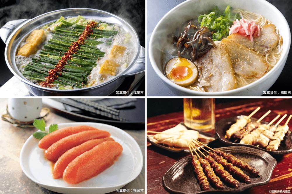 福岡県 九州 有名 な 食べ物 ご当地 グルメ 旅行 観光