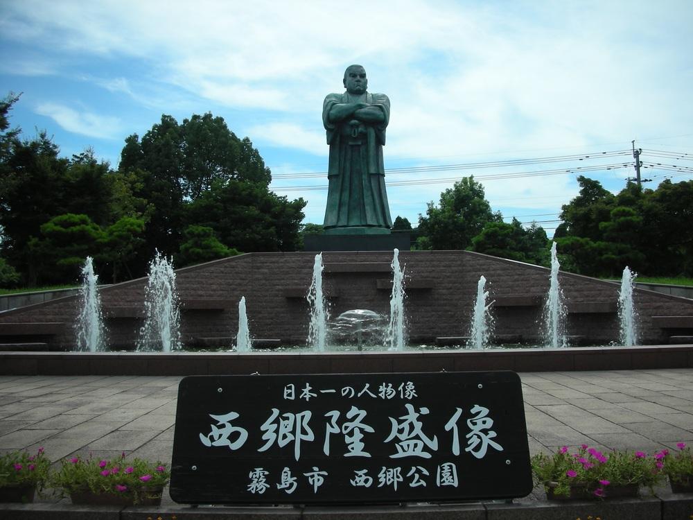 西郷公園 霧島市 観光地 スポット 鹿児島県 旅行 九州