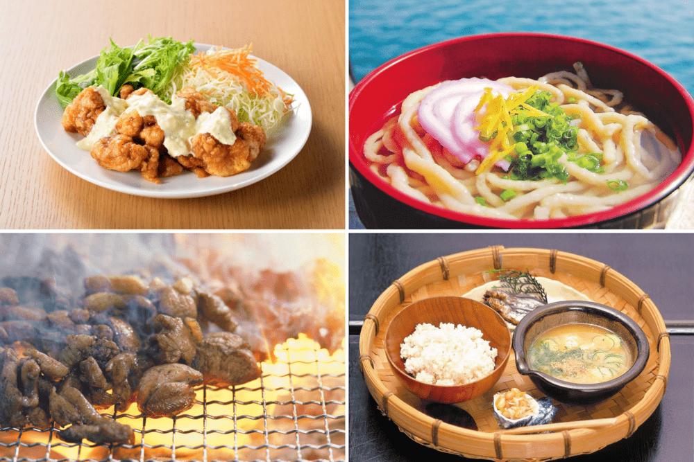 宮崎県 九州 有名 な 食べ物 ご当地 グルメ 旅行 観光