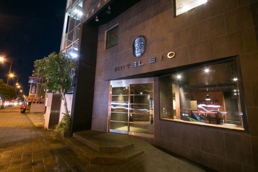 HOTEL910 大分市 大分 おすすめ ホテル 旅館 宿 九州 旅行 観光