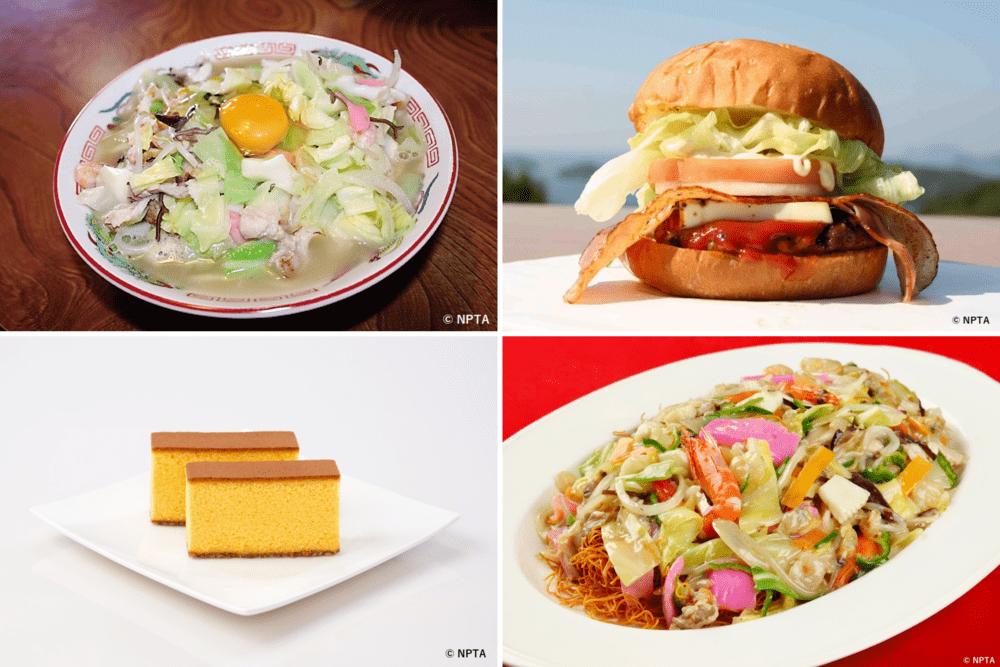 長崎県 九州 有名 な 食べ物 ご当地 グルメ 旅行 観光