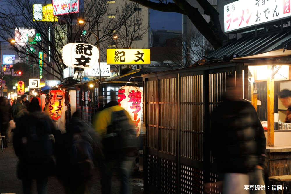 中洲屋台街 福岡市 福岡 観光 名所 人気 スポット 九州 旅行 観光 おすすめ