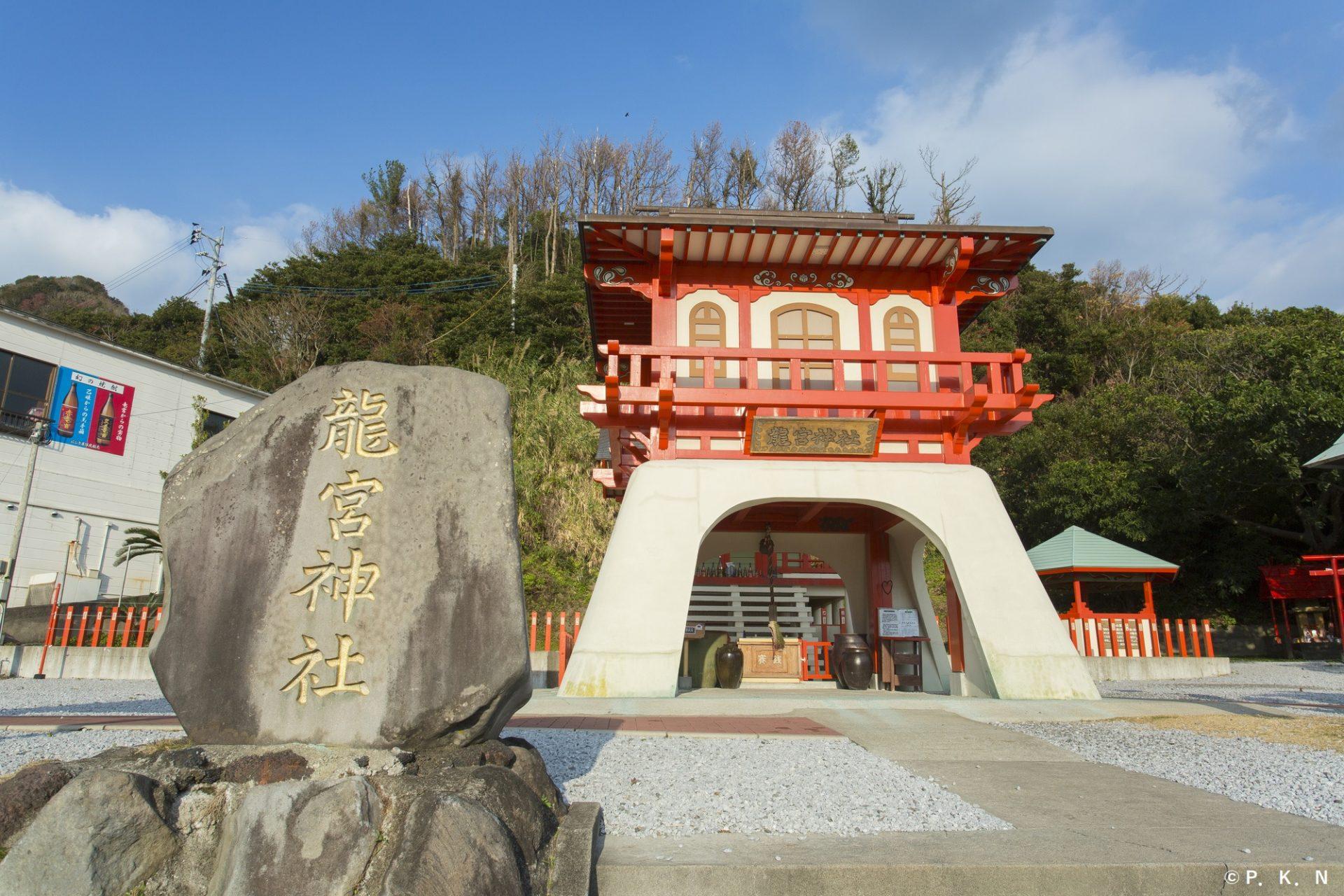 龍宮神社 指宿市 観光 地 スポット 鹿児島県 旅行 九州