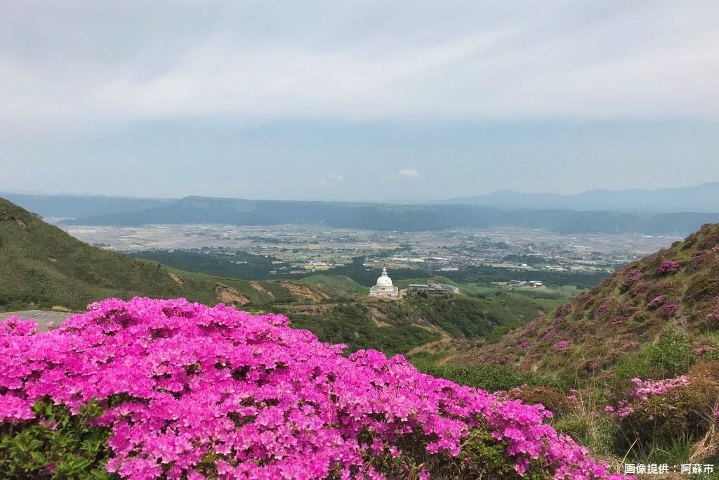 阿蘇市 仙酔峡 熊本 絶景 景色 自然 九州 旅行 観光 おすすめ