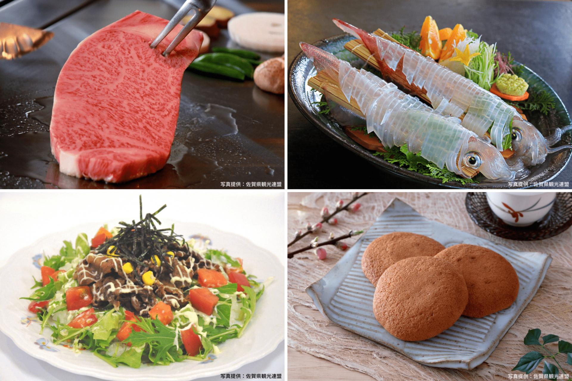 佐賀県 九州 有名 な 食べ物 ご当地 グルメ 旅行 観光
