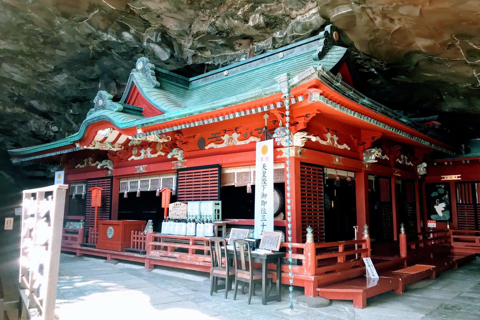 鵜戸神宮 宮崎県 九州 有名 神社 おすすめ 観光 旅行 歴史