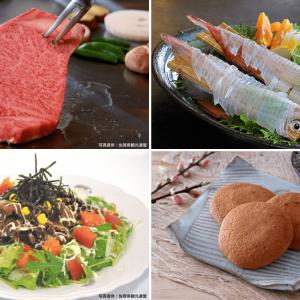佐賀 有名 な 食べ物 ご当地 グルメ 九州 旅行 観光