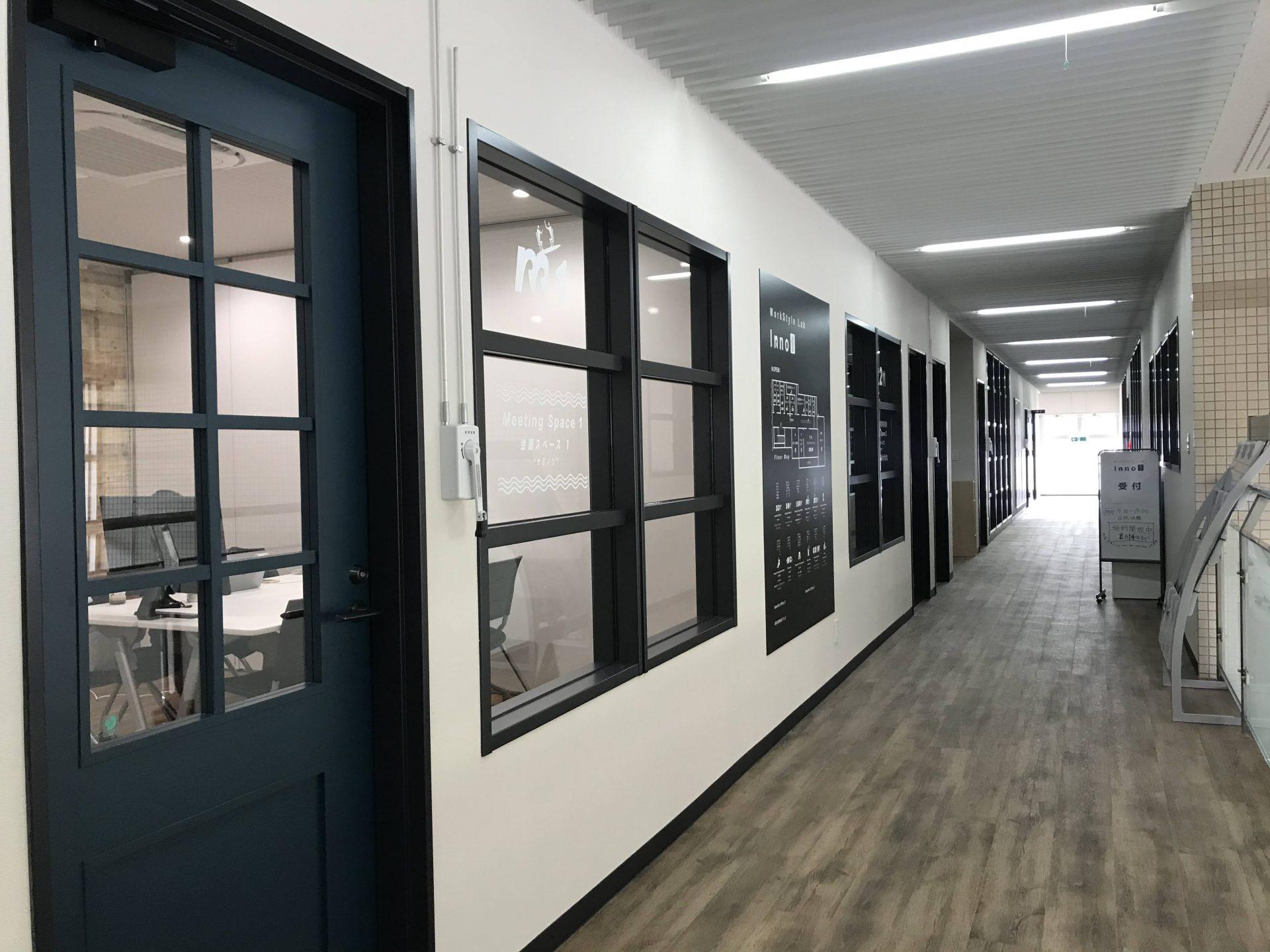 奄美 市 名瀬 コワーキング スペース Work Style Lab Inno テレワーク 奄美大島