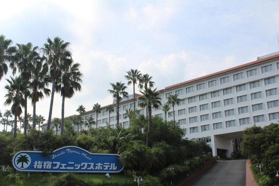 指宿フェニックスホテル 鹿児島 おすすめ ホテル 旅館 宿 旅行 観光