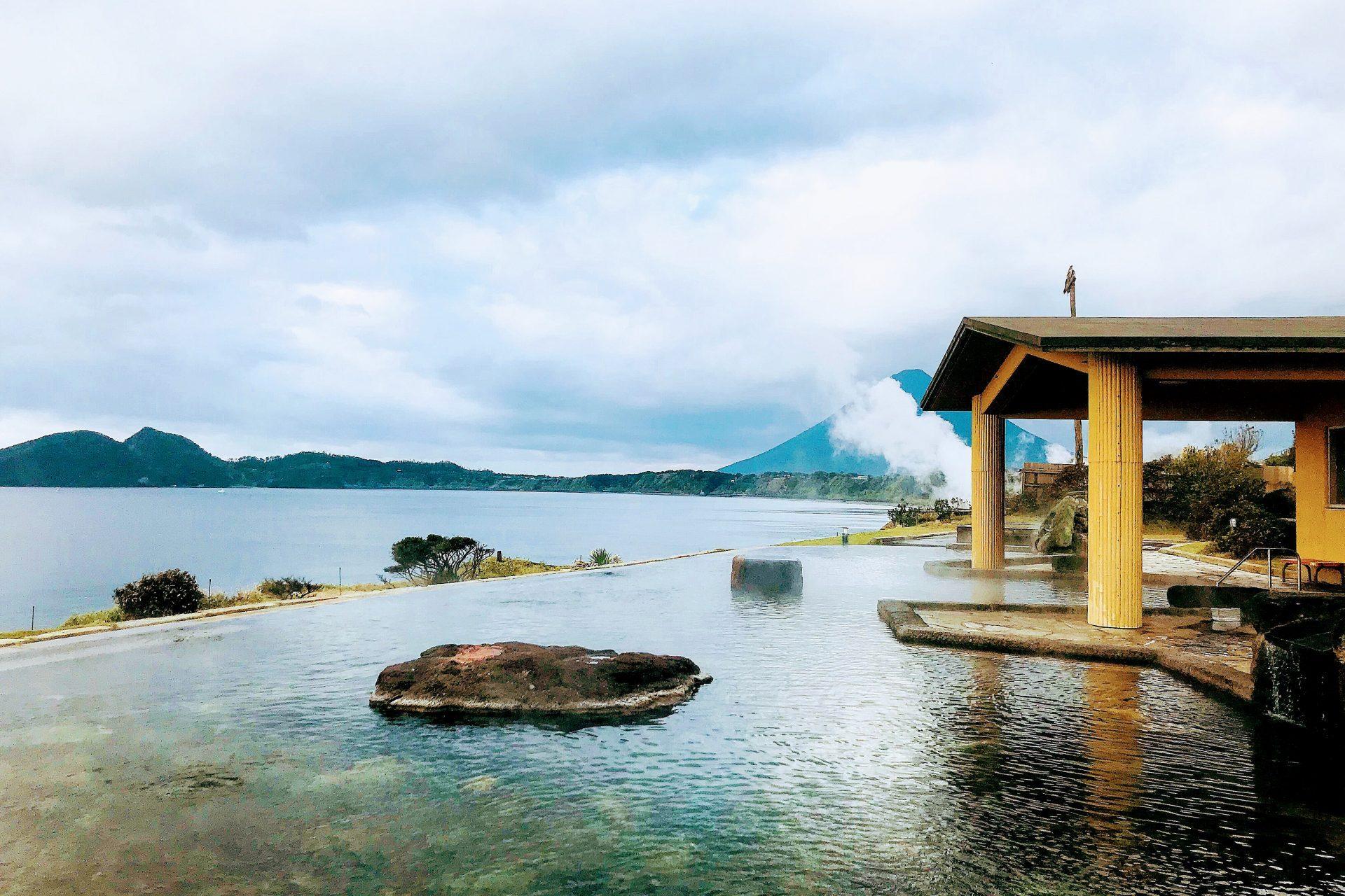 ヘルシーランド たまて箱温泉 指宿市 鹿児島 絶景 景色 自然 九州 旅行 観光 おすすめ