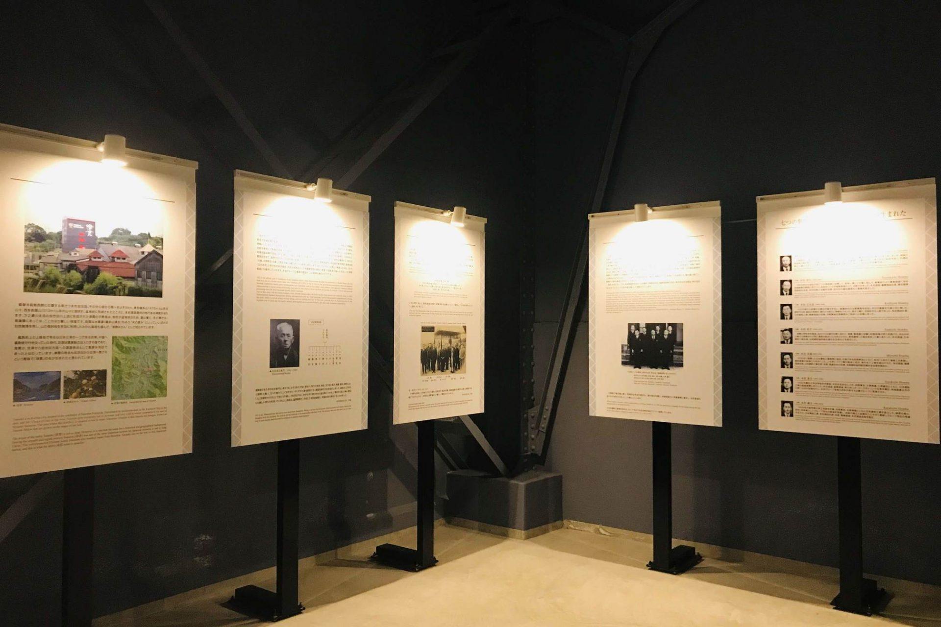 旧蒸留塔 歴史