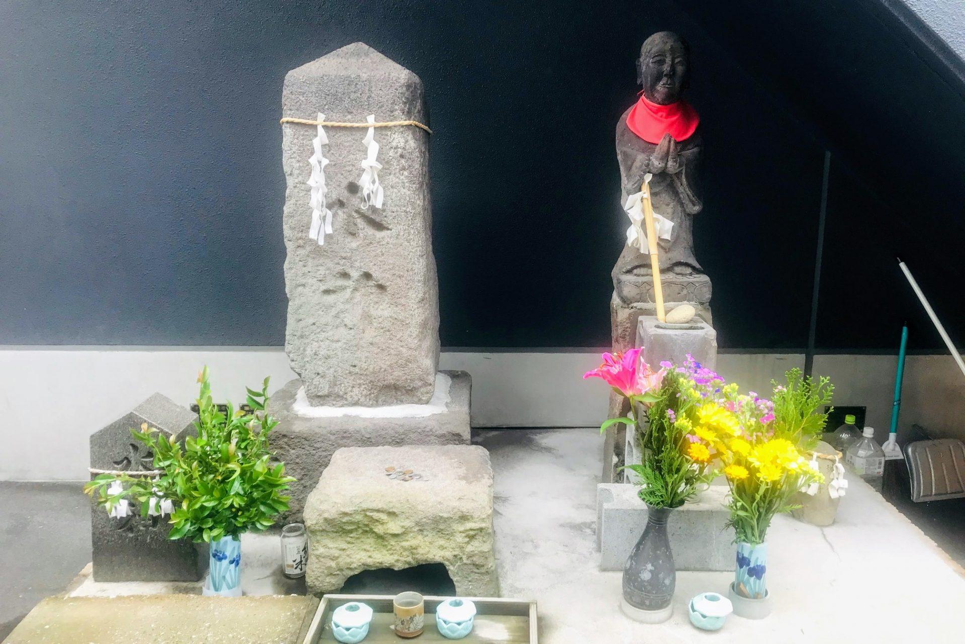 お地蔵様 水神様 仏教 神道