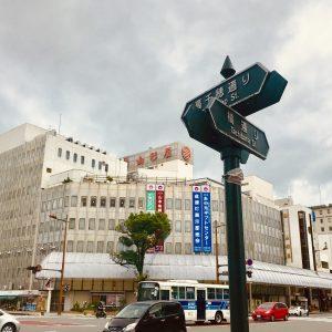 高千穂通り 橘通り 山形屋