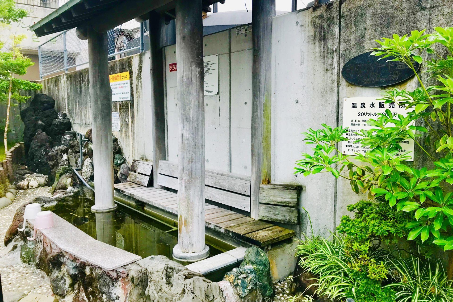 たまゆらの湯 無料 足湯 宮崎駅 大淀川 橘公園 ウォーキング コース さるく