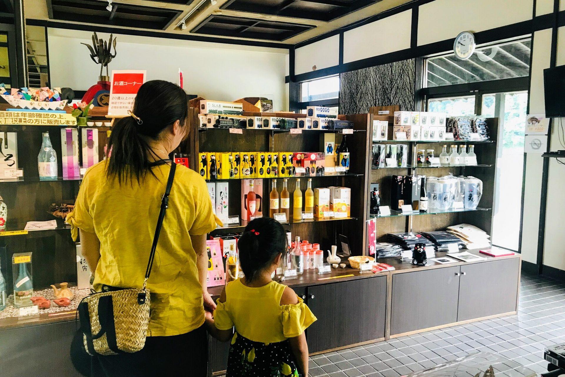 熊本県 人吉市 球磨川 くだり 九州 観光 旅行