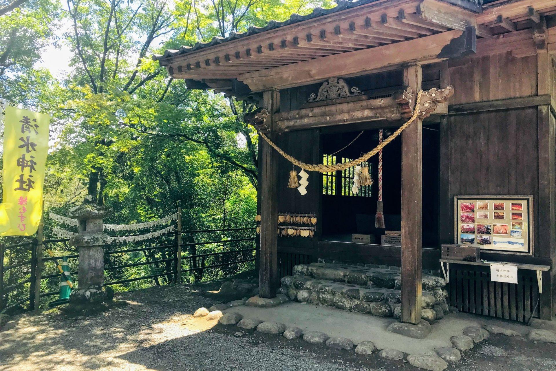 白蓮 石碑 曽木の滝公園 清水神社 東洋のナイアガラ 曽木の滝 伊佐市 川内川 曽木の滝公園