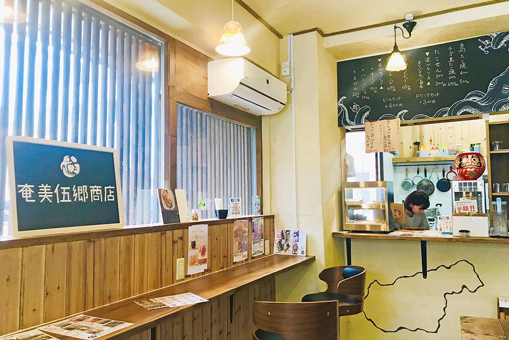奄美伍郎商店・島たこ焼き&バル