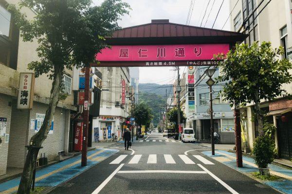 奄美大島最大の繁華街「屋仁川通り」周辺をさるく イメージ