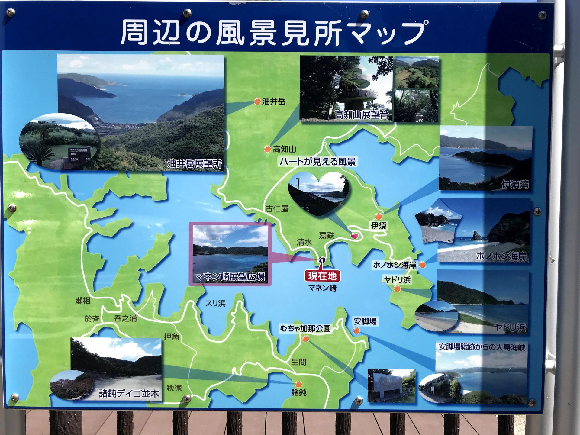 マップ 奄美大島 南部 海水浴 おすすめ ビーチ