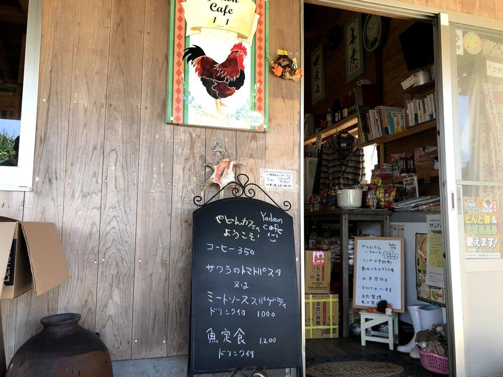 屋鈍海水浴場 やどんカフェ いちのいち 奄美大島 海 ビーチ 宇検村 観光 旅行