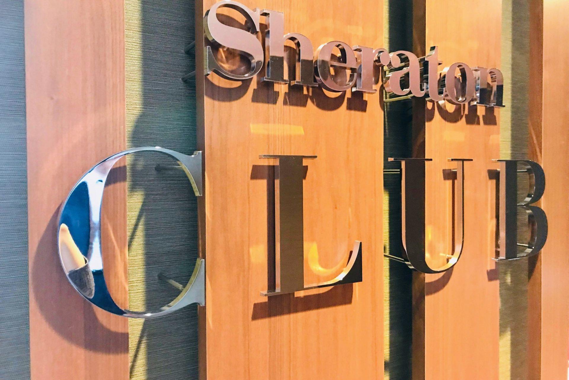 シェラトンクラブフロア シェラトン・グランデ・オーシャンリゾート 宮崎 フェニックス・シーガイア・リゾート