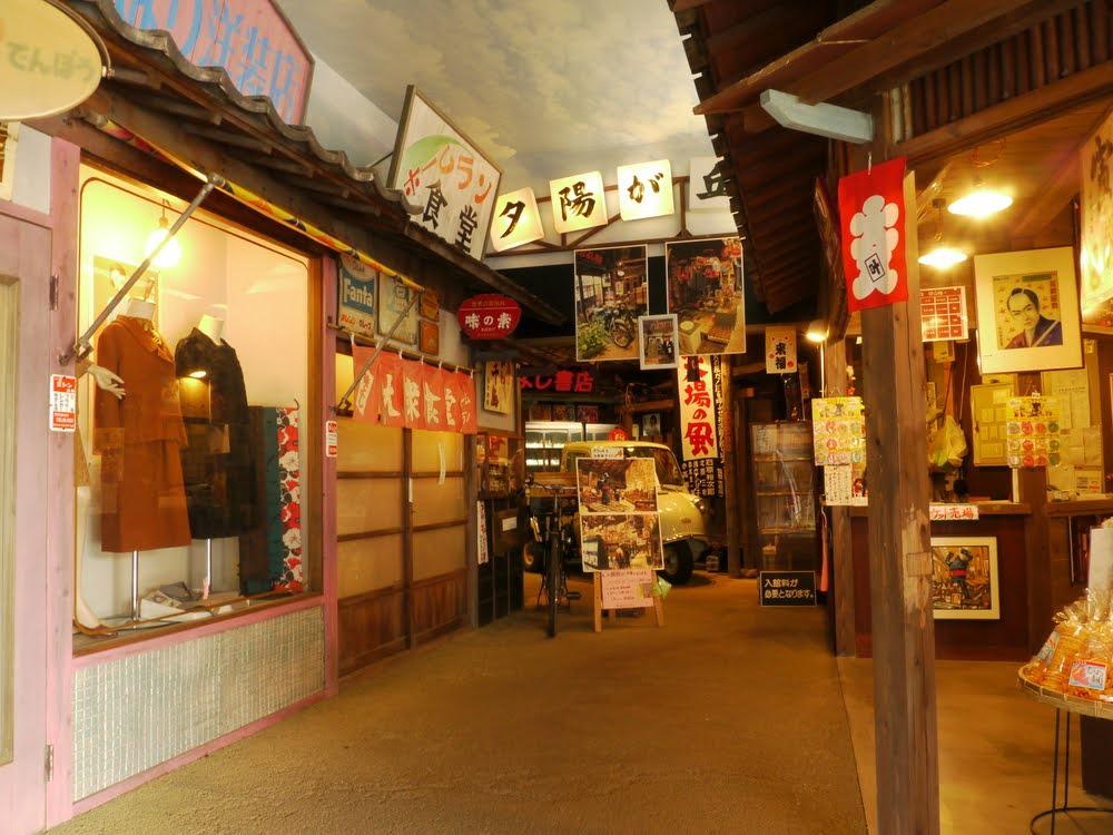 昭和の町 豊後高田市 大分県 観光 名所 人気 おすすめ 九州 旅行