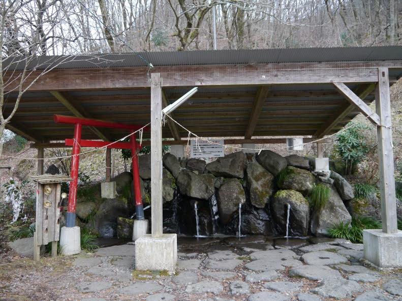 立岩水源公園 九州 黒川 温泉 熊本 阿蘇 旅行 観光 おすすめ