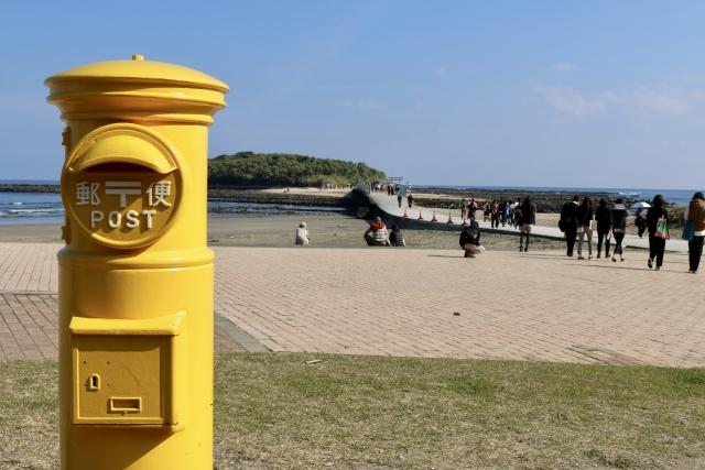 幸せの黄色いポスト 宮崎県 宮崎市 青島 観光 旅行 九州 観光