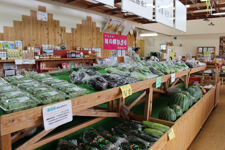 味の郷かさり 産直 市場 野菜