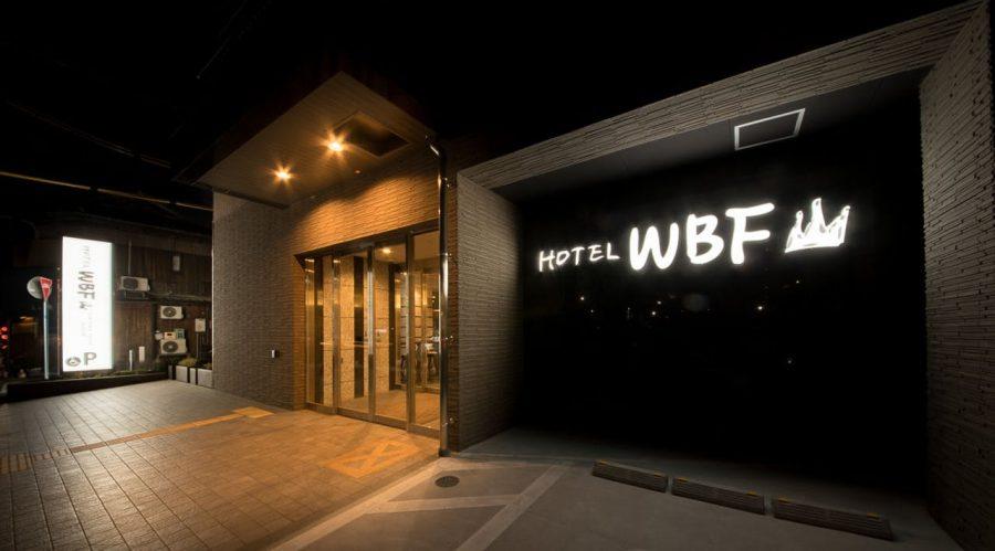 ホテルWBF福岡天神南 福岡 天神 観光 おすすめ ホテル 旅行
