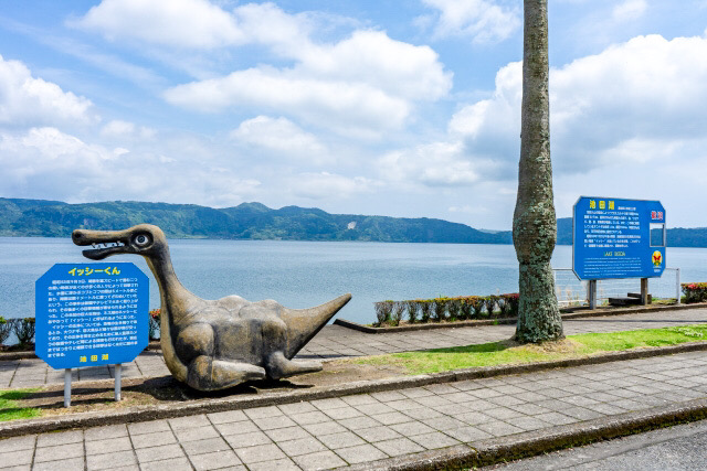 池田湖 指宿市 観光 地 スポット 鹿児島県 旅行 九州