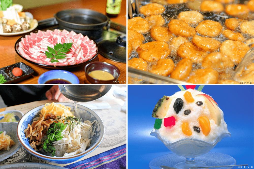 鹿児島県 九州 有名 な 食べ物 ご当地 グルメ 旅行 観光