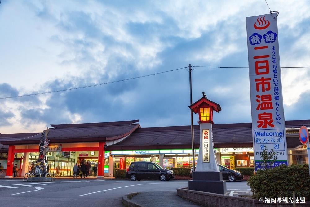 二日市温泉 筑紫野市 福岡 穴場 観光 おすすめ 九州 旅行