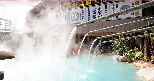 霧島ホテル 霧島 温泉 ホテル 旅館 宿 鹿児島 おすすめ 観光 旅行 九州
