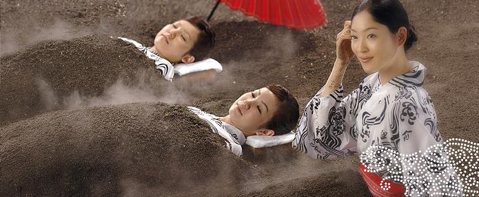 砂むし 鹿児島県 指宿市 白水館 旅館 観光 おすすめ 九州 温泉