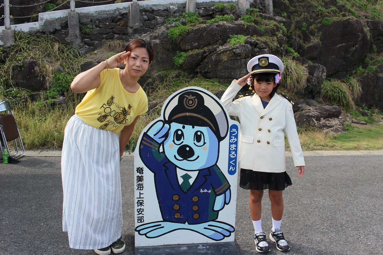 笠利崎灯台 奄美大島 絶景