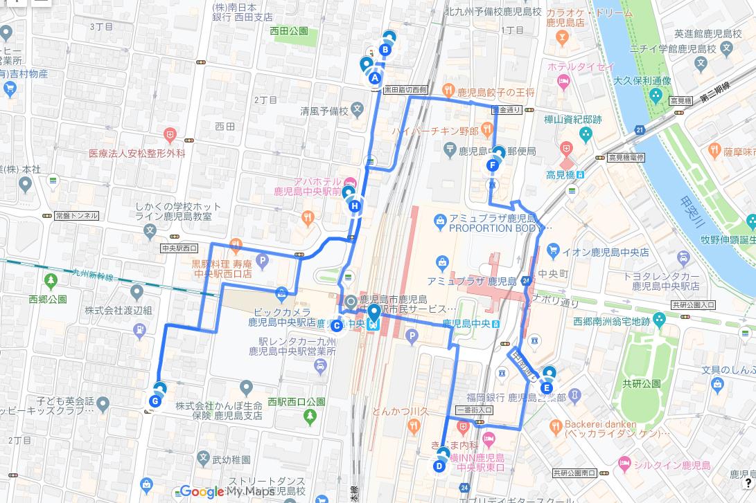 さるきmap