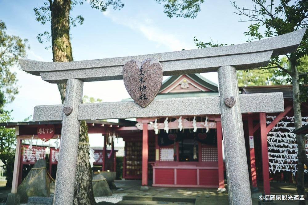 恋木神社 筑後市 福岡 穴場 観光 おすすめ 九州 旅行